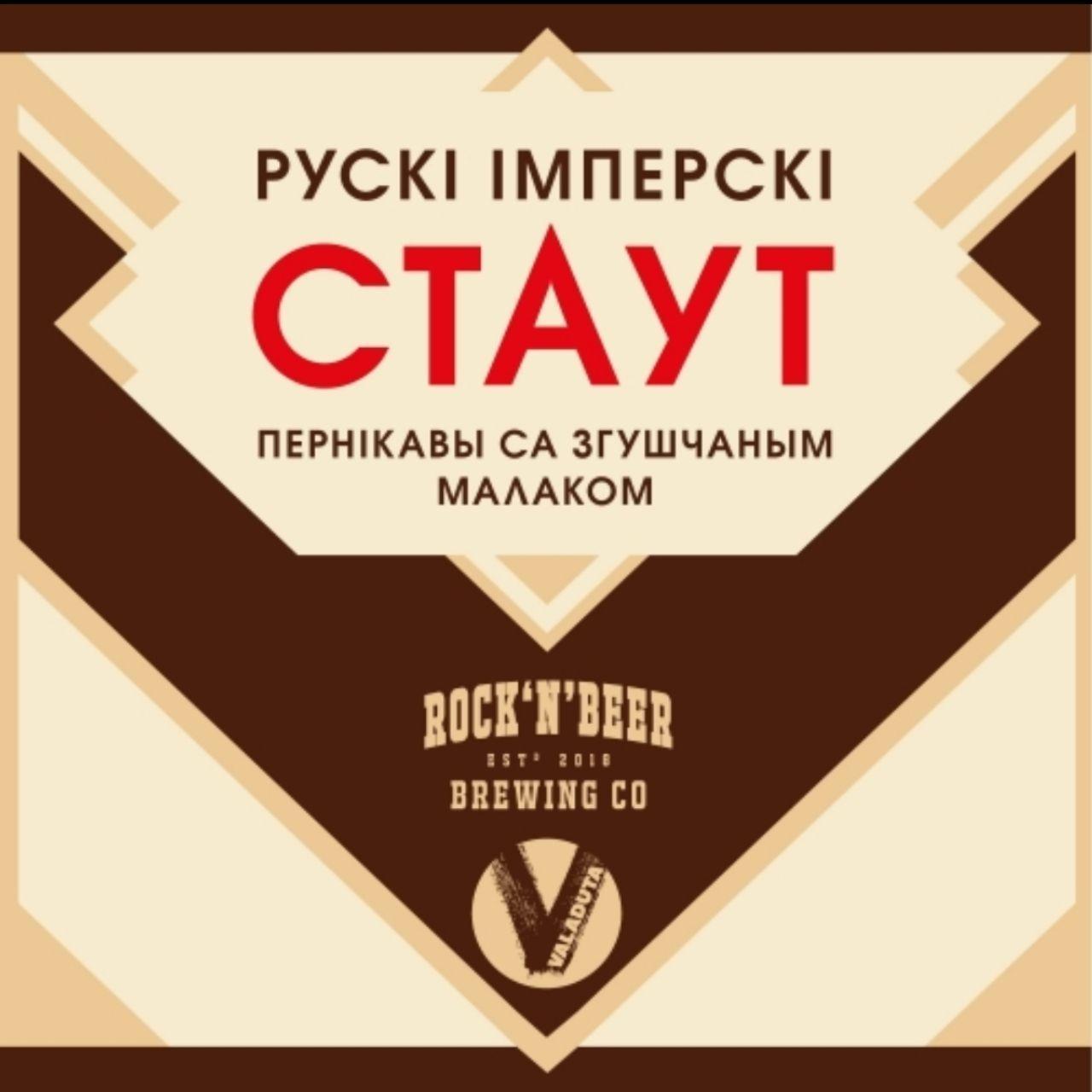 https://static-ru.insales.ru/images/products/1/6401/278976769/photo_2020-01-19_19-38-26.jpg