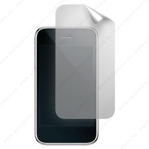 Пленка защитная для Samsung Galaxy S8 Plus глянцевая