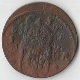 1636 P2753 Швеция 1/4 эре