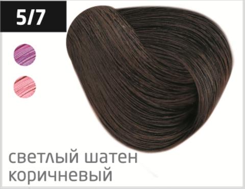 OLLIN color 5/7 светлый шатен коричневый 60мл перманентная крем-краска для волос
