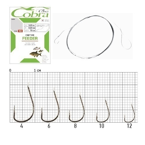 Крючки с поводком Cobra FEEDER 70 см, 0,20 мм, размер 4, упаковка 10 шт.