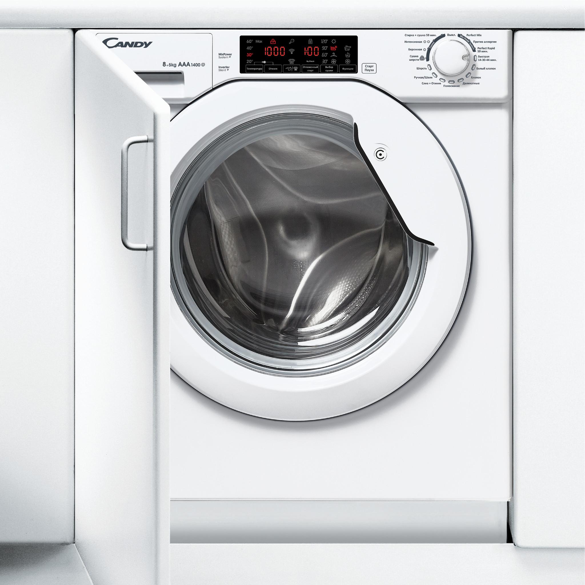 Встраиваемая стиральная машина с сушкой Candy CBWD 8514TWH-07 фото