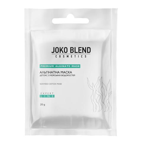 Альгинатная маска детокс с морскими водорослями Joko Blend 20 г (1)