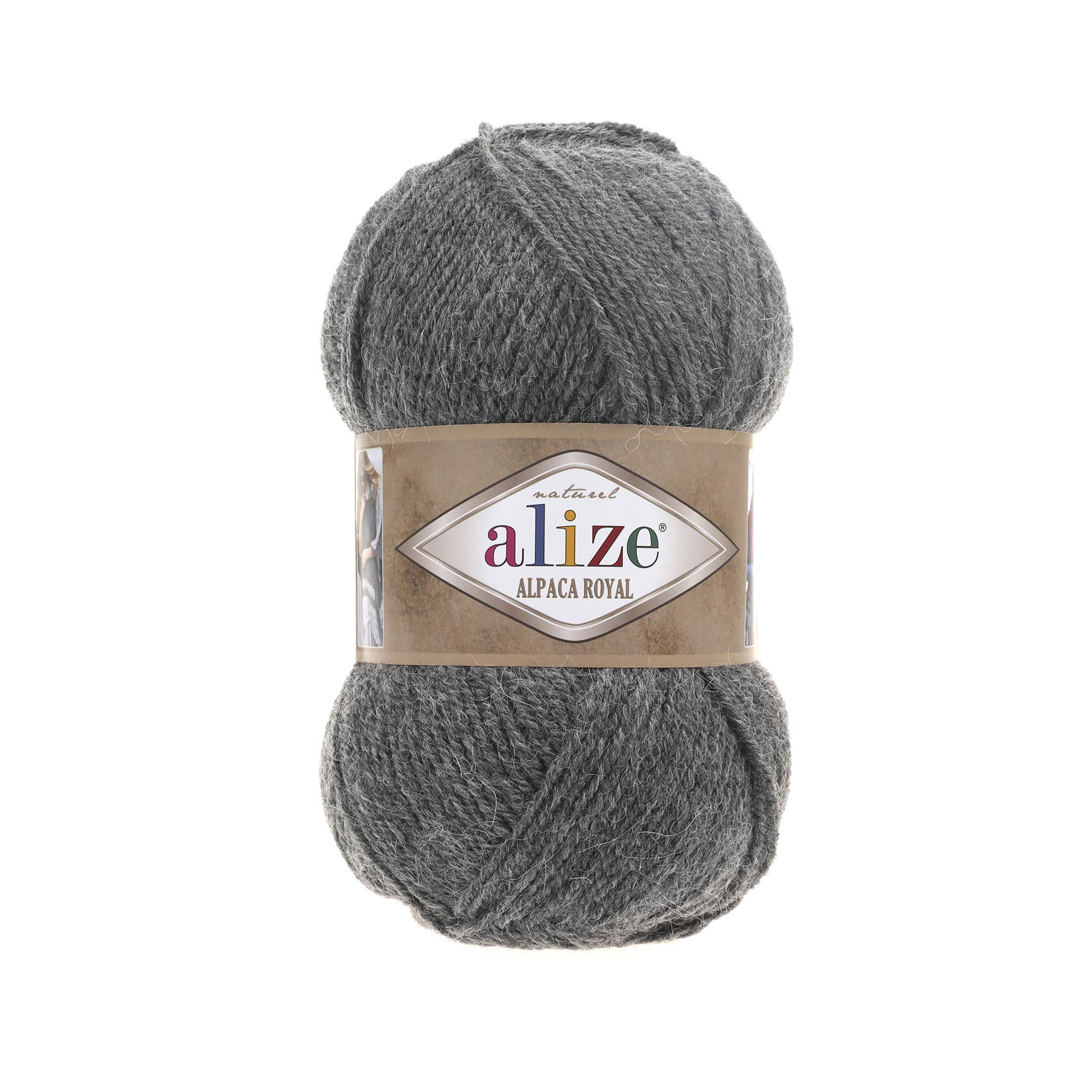 Пряжа Alize Alpaca Royal серый 196