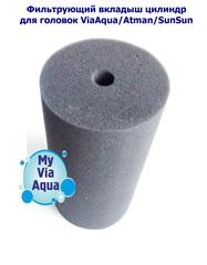 Фильтрующая губка 10x10x20 см, цилиндр