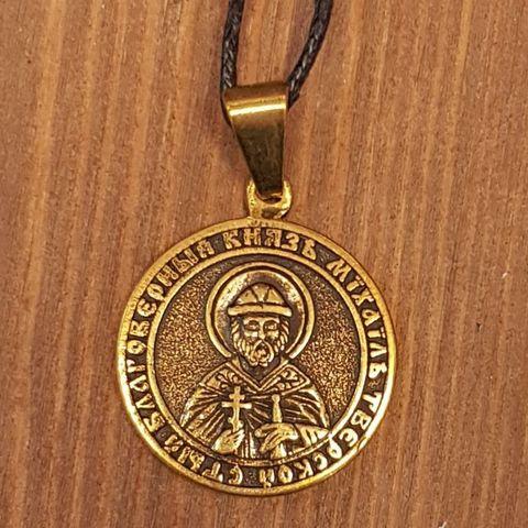 святой Михаил именная нательная икона из бронзы кулон с молитвой