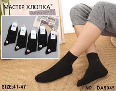 Носки мужские (10 пар ) цвет черный арт.DA5045