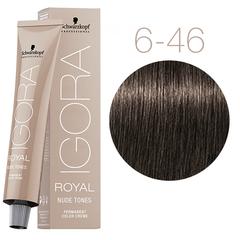 Schwarzkopf Igora Royal Nude Tones 6-46 (Темный русый бежевый шоколадный) - Краска для волос