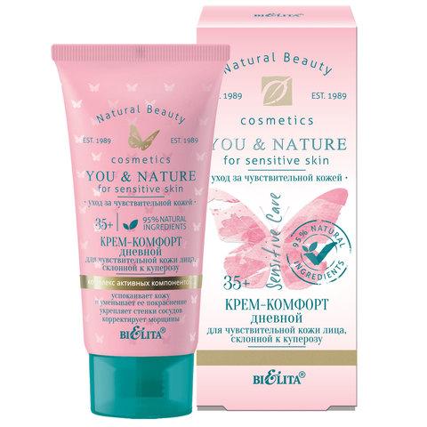 Крем-комфорт дневной 35+ для чувствительной кожи лица, склонной к куперозу (30 мл YOU & NATURE)