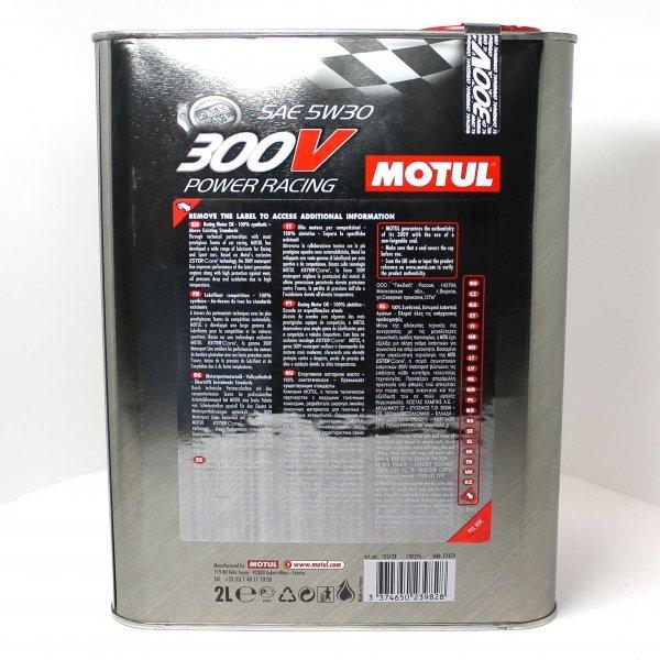 Motul  300V Power Racing 5W30 Синтетическое моторное масло