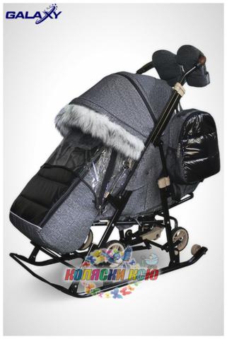 Санки коляска GALAXY GLORY «чёрный лён»