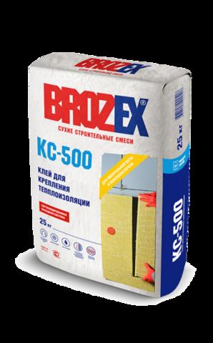Клей для приклеивания теплоизоляции КС-500 Брозекс 25 кг
