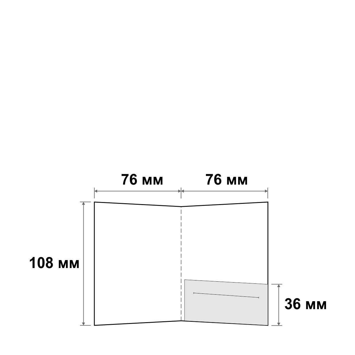 Кейхолдер для ключ карты отеля 76х108 мм с прорезью