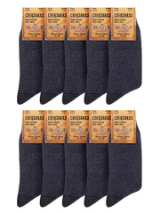 G13-4 носки мужские, джинс (10шт)