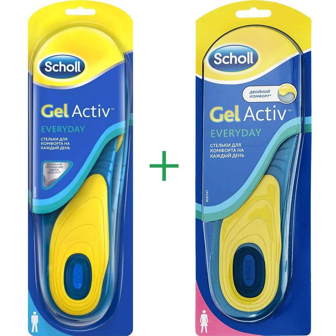 Гелевые стельки Scholl GelActiv Everyday комплект мужские и женские