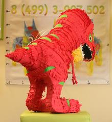 Пиньята Динозавр Рей