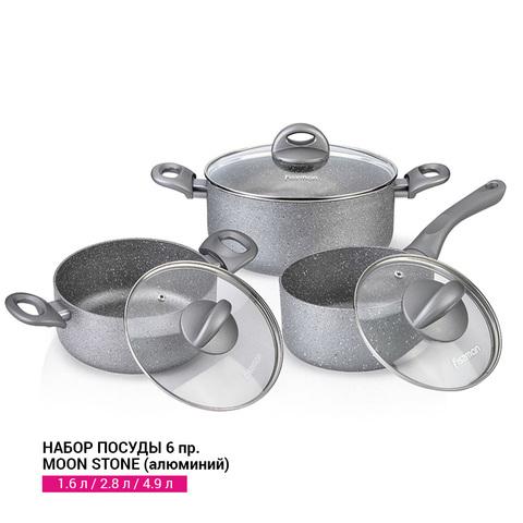 4401 FISSMAN Moon Stone Набор посуды 6 пр.,  купить