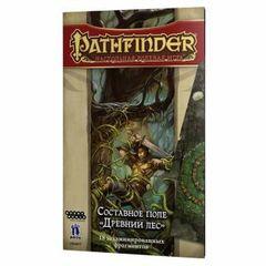 Pathfinder. Игровое поле Древний лес