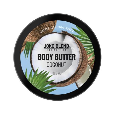 Баттер для тела Coconut Joko Blend 200 мл (3)
