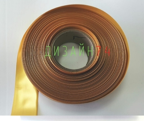 Термоусадочная пленка  32/26/20мм золотая.