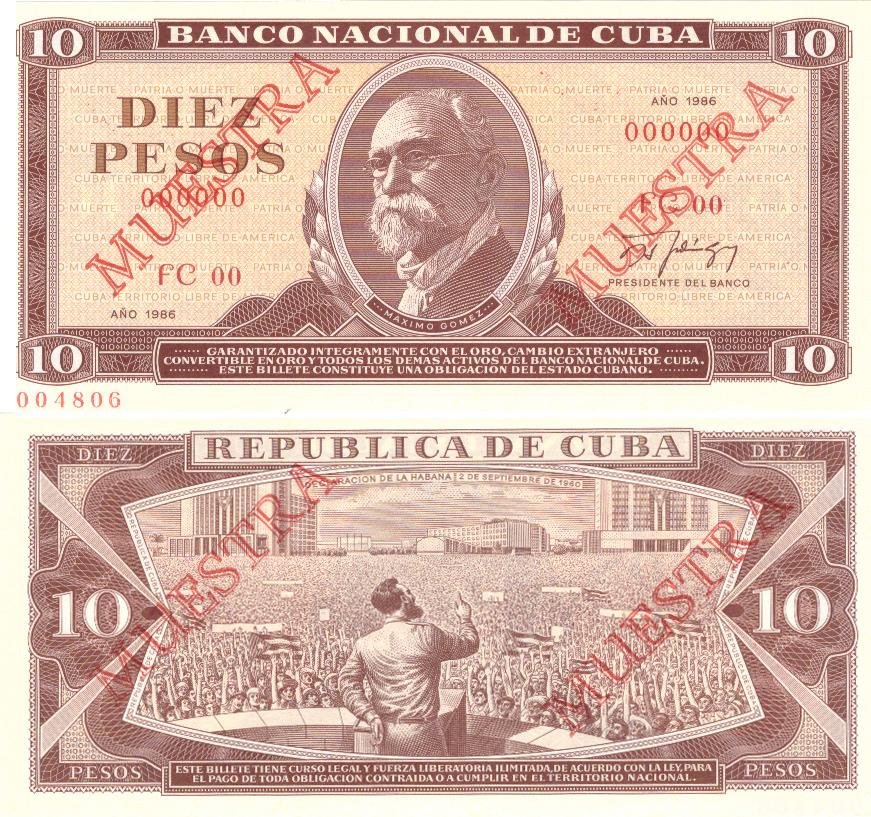 Образец банкноты 10 песо 1986 год Куба UNC