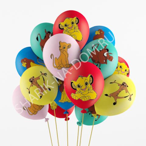 С рисунком Воздушные шары Король лев Шары_Король_Лев.jpg