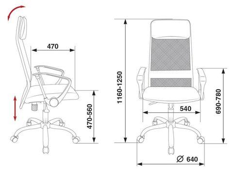 KB-6SL Кресло руководителя (Бюрократ)