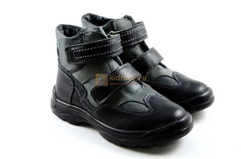 Ботинки Тотто из натуральной кожи демисезонные на байке для мальчиков, цвет черный. Изображение 9 из 11.