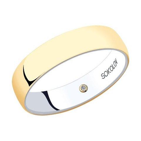 1114026-01 - Обручальное кольцо из комбинированного золота с бриллиантом