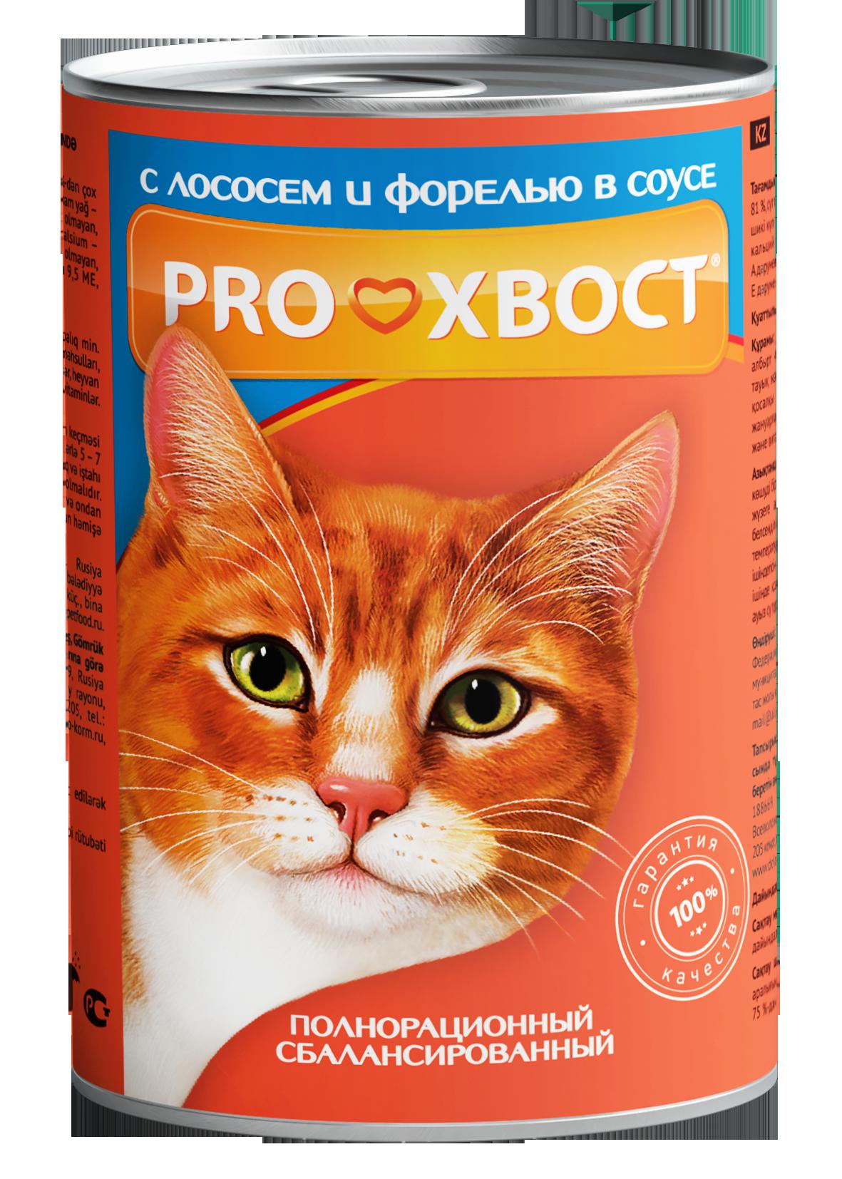 ProХвост Консервы ProХвост для кошек с лососем и форелью PH_cat_лосось_форель_415.png