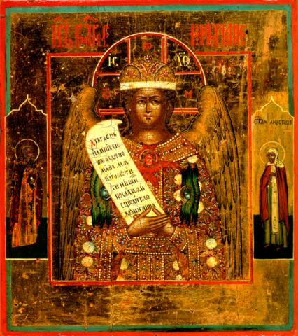Икона Спасителя Иисуса Христа Благое Молчание на дереве на левкасе мастерская Иконный Дом
