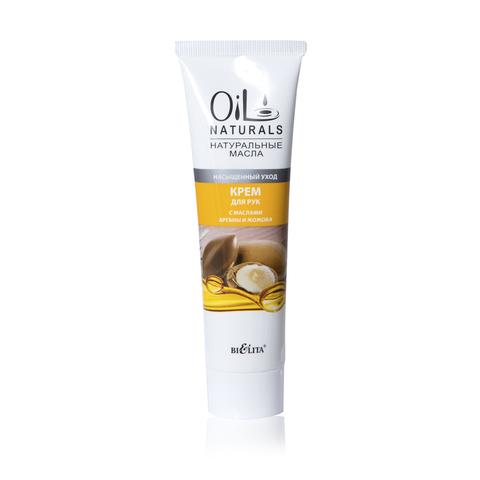 Белита Oil Naturals Крем для рук с маслами арганы и жожоба Насыщенный уход 100мл