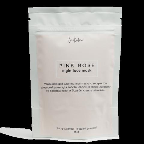 SmoRodina Увлажняющая альгинатная маска с дамасской розой, 45 гр