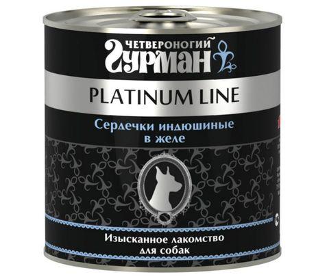 Четвероногий Гурман Платиновая линия конс. для собак сердечки индюшиные в желе 240г