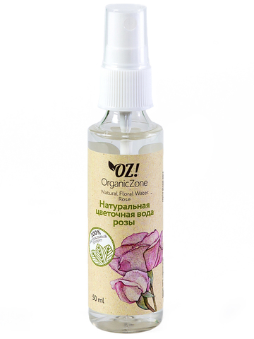 Натуральная цветочная вода Розы OrganicZone