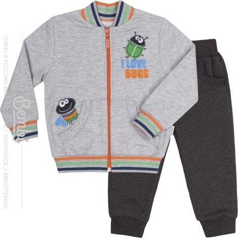 КС519 Спортивный костюм для мальчика