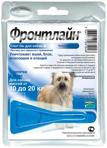 Фронтлайн СПОТ-ОН капли для собак M от 10 до 20 кг