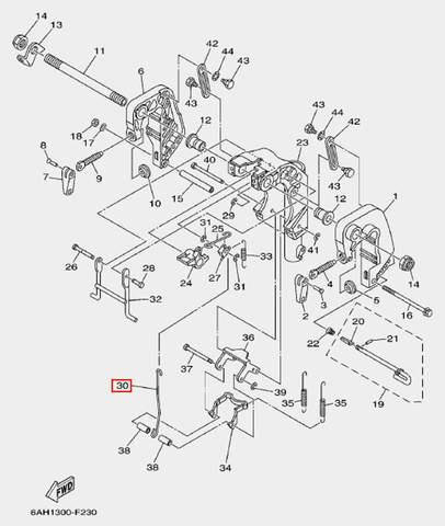 Вал стопорный для лодочного мотора F20 Sea-PRO (19-30)