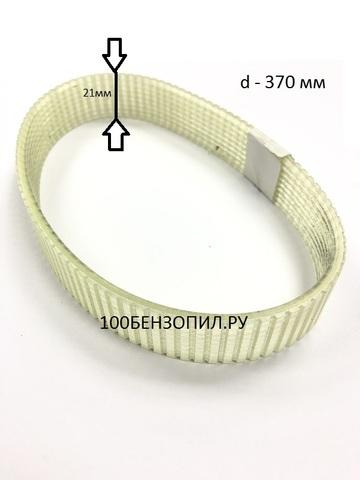 Ремень электрической газонокосилки BOSCH ROTAK 34 -37 плоский ручейковый