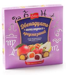 Ассорти конфет «Двенадцать шоколадных предсказаний» 240г