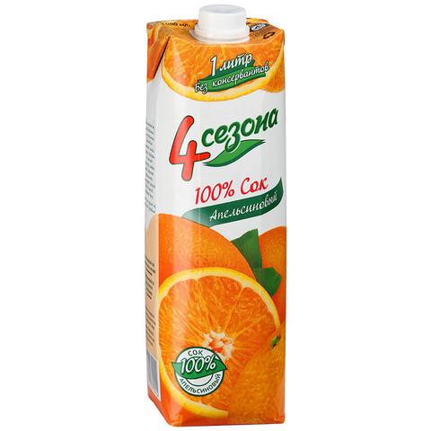 Сок  4 Сезона  апельсиновый 1 л. т/пак шт.