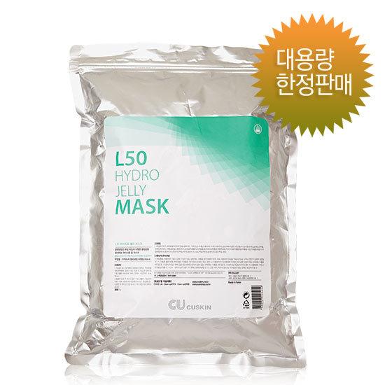 Купить Альгинатную маску с витамином U L50 Hydro Jelly Mask - 1000 g