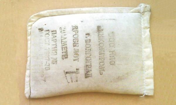 Дробь №5 (2кг) мешок (Бийск)