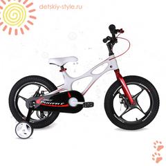"Велосипед Royal Baby ""Space Shuttle 16"" (Роял Беби)"