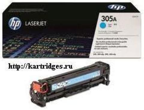 Картридж Hewlett-Packard (HP) CE411A №305A