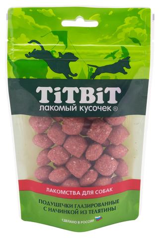 Titbit золотая коллекция подушечки для собак глазированные с начинкой из телятины 100г