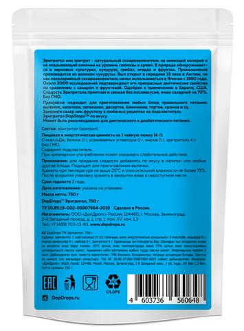 DopDrops Эритритол Без Добавок, 750гр сахарозаменитель эритрит эритритол купить