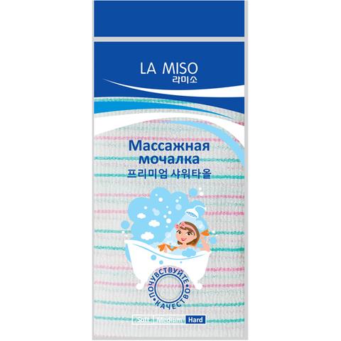 Массажная мочалка для тела LA MISO жесткая