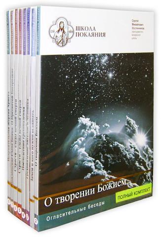 8 DVD - Огласительные беседы