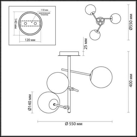 Люстра потолочная 4454/3C серии SIERRA